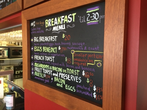 Breakfast menu at Rouge